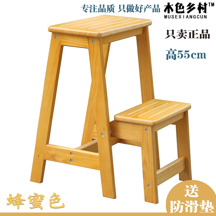 Household folding ladder wood stool ladder wooden ladder chairs