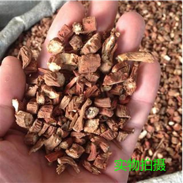 500g chinês ervas secas fatia de Salvia miltiorrhiza Radix Salviae Miltiorrhizae Roxo como imagem