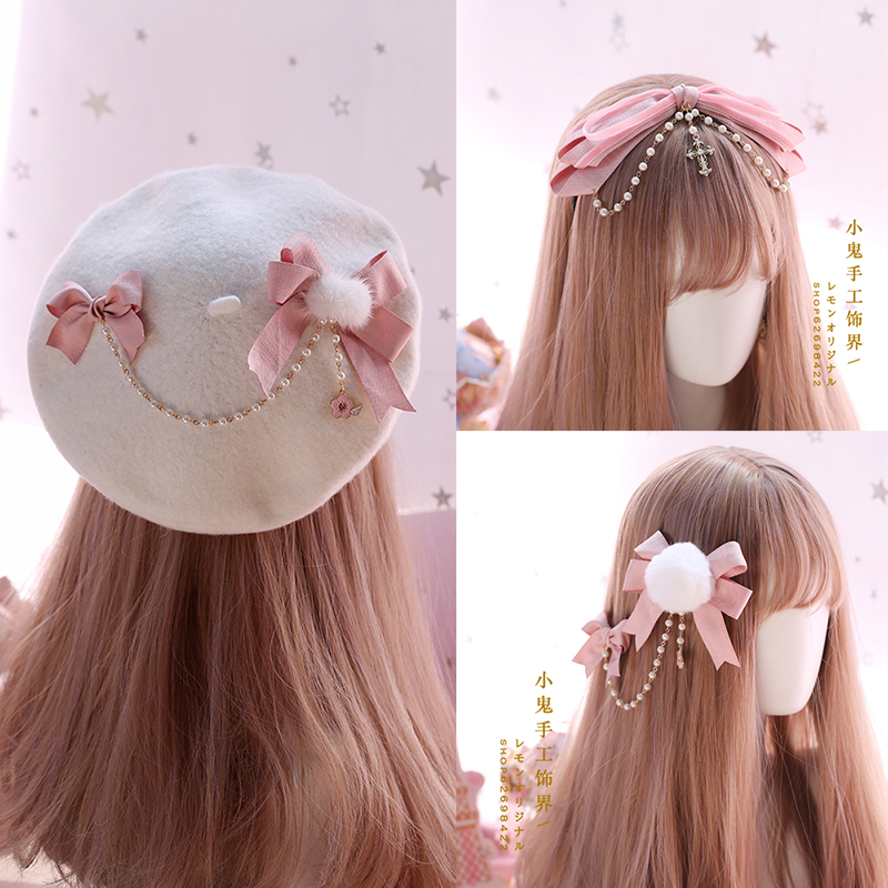 Pink Japanese Hair Accessories Lolita Hairpin Side Clip Kc Gorgeous Bow Beret Soft Sister