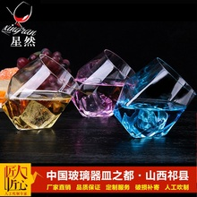 300ml Creative glass  round mouth triangular bottom transparent whisky wine cup
