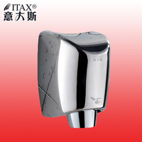 X 8860 Stainless Steel High Speed Electric Sensor Touchless Infrared Automatic Toilet Bathroom Wall Mounted Hand
