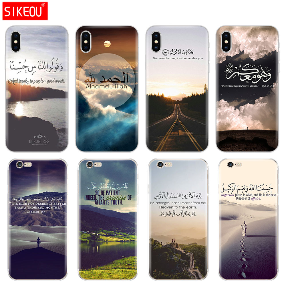 Yinuoda Arabic Quran Islamic Quotes Muslim Tpu Soft Silicone Phone Case For Iphone 8 7 6 6s Plus X Xs Max 5 5s Se Xr Fundas Capa Phone Bags & Cases Cellphones & Telecommunications
