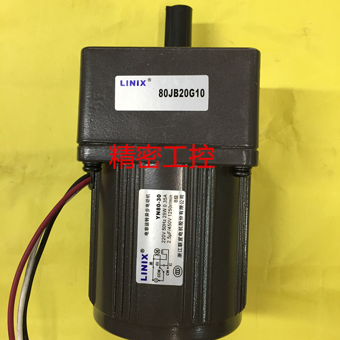 цена на 3 lines Constant speed Deceleration Motor LINIX DC Gear Motor 80JB20G10 YN80-30 new original