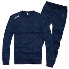 Big Size Loose Style 130kg Can Wear 7XL 8XL Men Sport Suit Camouflage Pattern Hoodies Set Warm Gym Sportswear Run Jogging Suit цена 2017