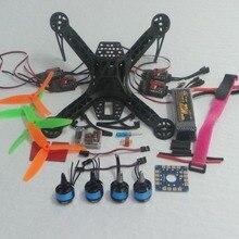High – quality FPK QAV250 upgrade DIY assembly RC drone KK 260 four-axis rack