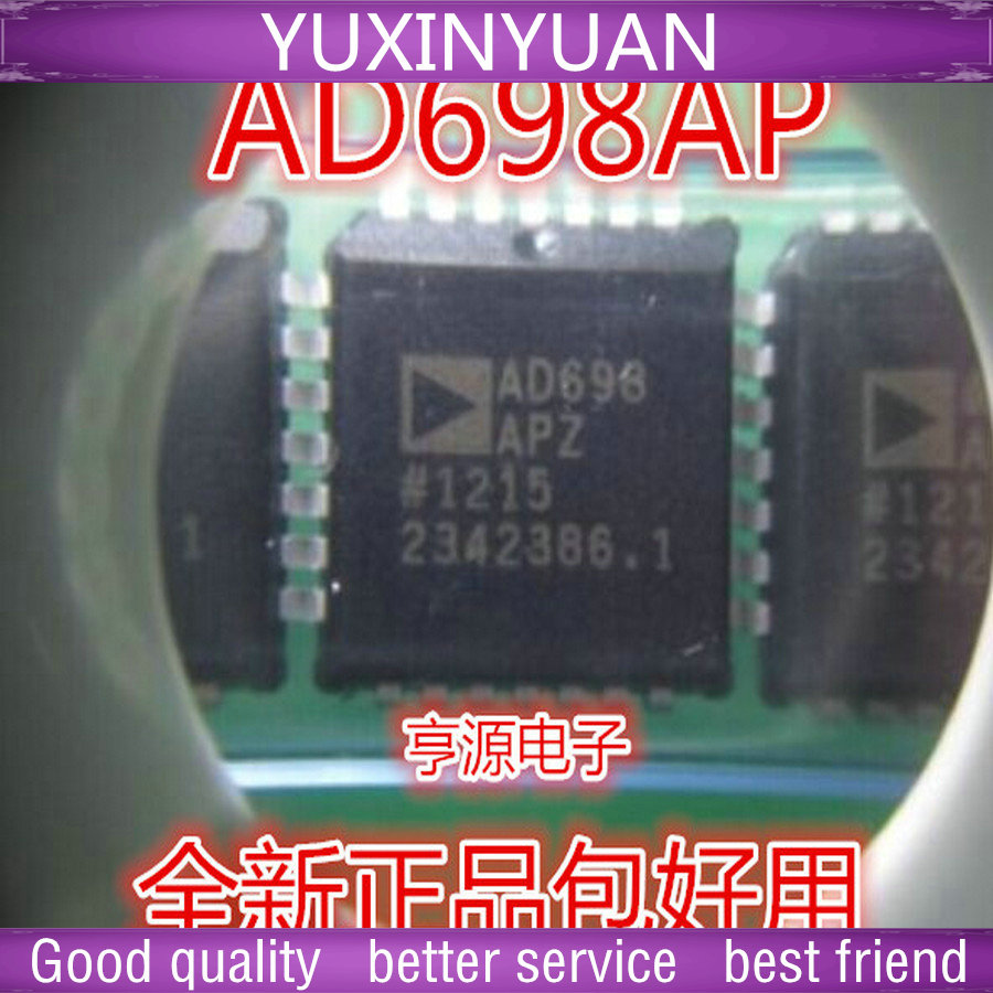 10pcs/lot AD698 AD698APZ AD698AP 5pcs lot ad698 ad698apz ad698ap plcc new original