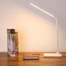 Плавная регулировкая яркости настольный свет для чтения складная поворотный сенсорный выключатель светодиодный настольная лампа DC 5 V зарядка через usb Порты лампа настольная