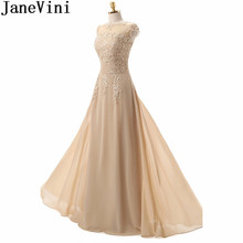 JaneVini Elegant Champagne Mother Bride Dress