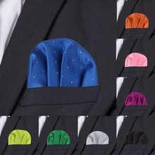 Модные костюмы в горошек карманные квадратные для мужчин бизнес полотенце для сундуков носовые платки для джентльменов классический костюм салфетка мужской носовой платок