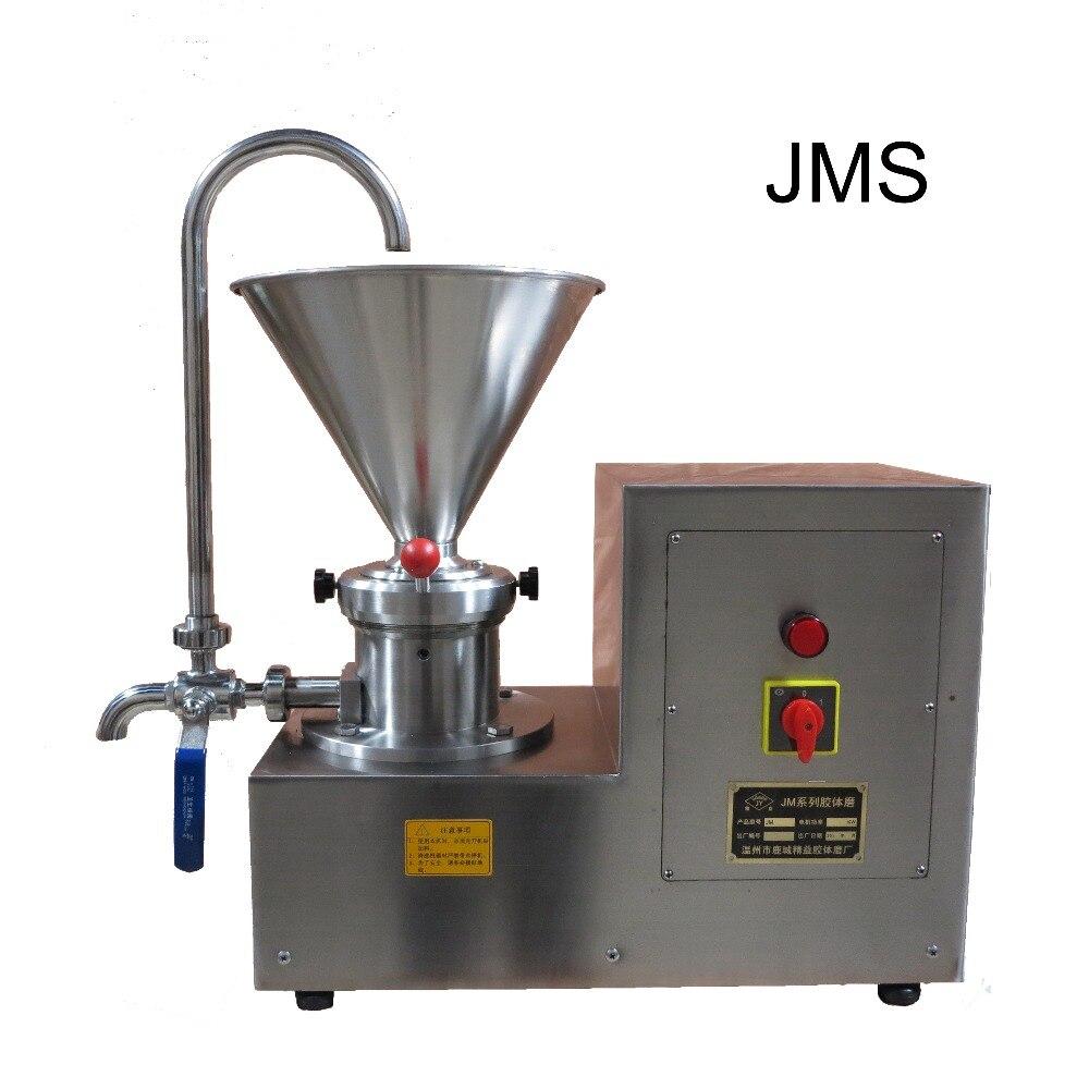 JMS 60 Colloid Mill Milling Machine Soybean Fresh Peanut Sunflower Sesame Butter Grinding Machine
