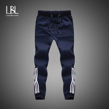 2018 New Fashion Tracksuit Bottoms Mens Casual Pants Cotton