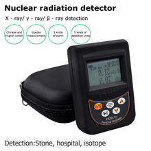 Geiger Counter Nuclear Radiation Dosimeter Beta Gamma X-ray Y-ray B-ray tube Marble Tester Nuclear Radiation Detector Alarm nuclear radiation tester with japanese english version system personal dosimeter radiation alarm