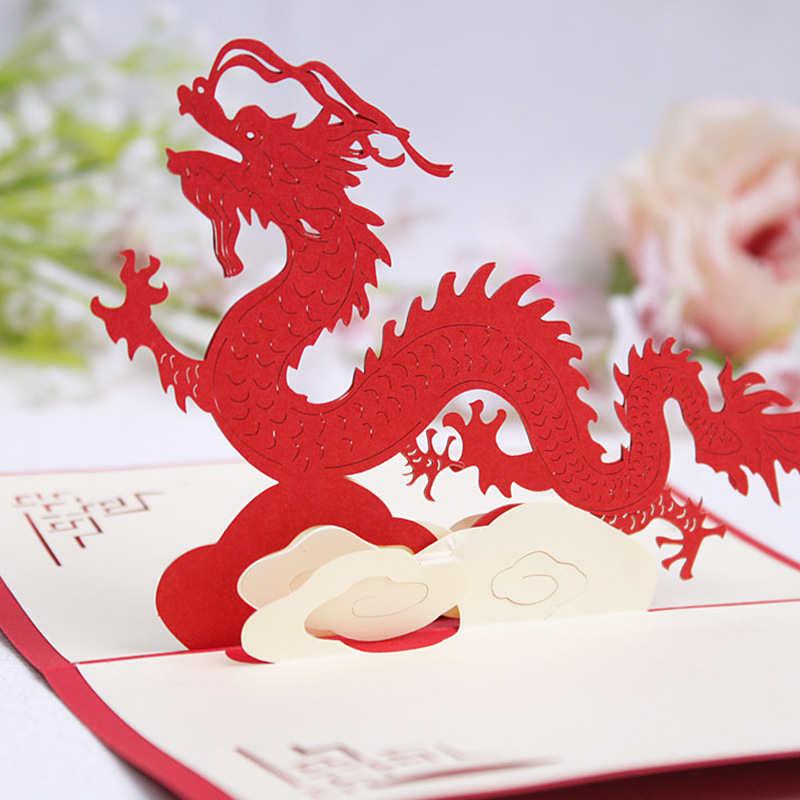 Открытка из бумаги дракон
