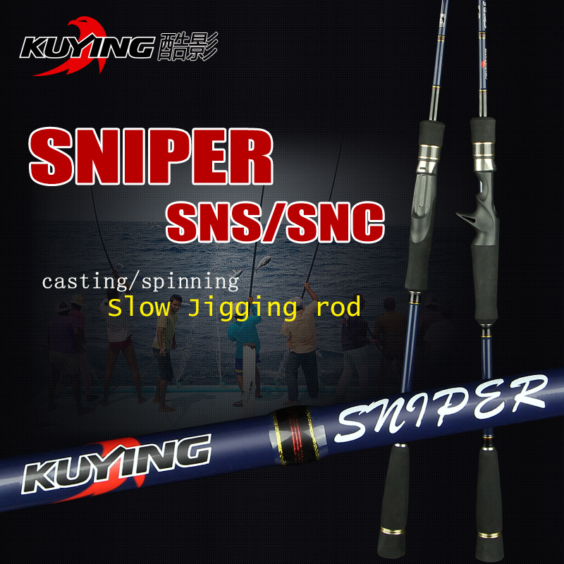 KUYING Sniper 1.8meters light Slow Jigging Casting Spinning Lure Carbon Sea Fishing Rod Fish Pole Cane 1.5 section Free shipping