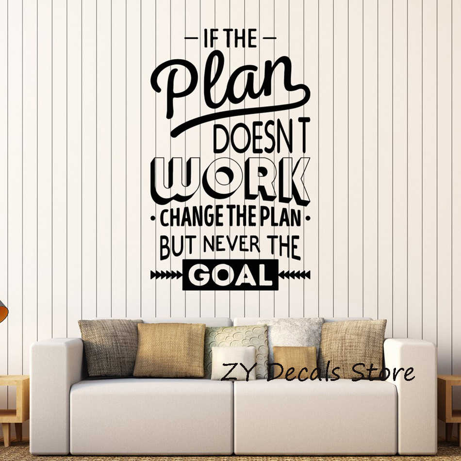 Inspire Office Decoration Motivation Wall Stickers Mural Vinyl Decal  Bedroom Inspirational Quote Wall Decals Room Decor S654