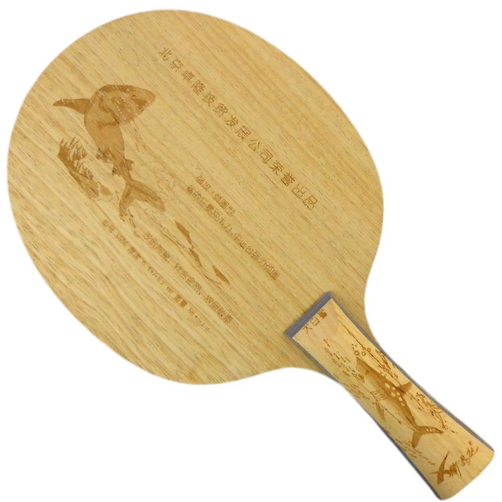 Xi EnTing XNT X686 Shark Ti Carbon Ceramic Fibre Table Tennis Blade for PingPong Racket