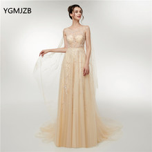 YGMJZB Champange Long Evening Dress with Cape Floor-length