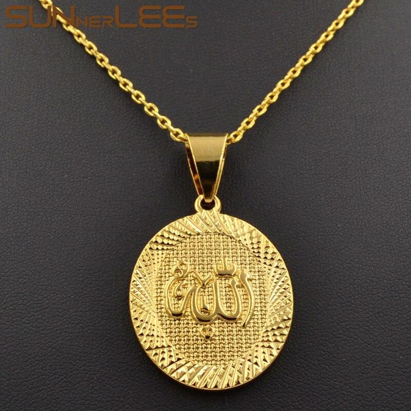 Sunnerides colar de pingente, joias da moda, cor dourada, islâmica, alá, design vintage, meda muscular, para homens e mulheres p10 y