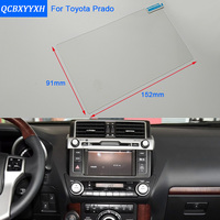 Car Styling 7 Inch GPS Navigation Screen Steel Protective Film For Toyota Prado Control Of LCD