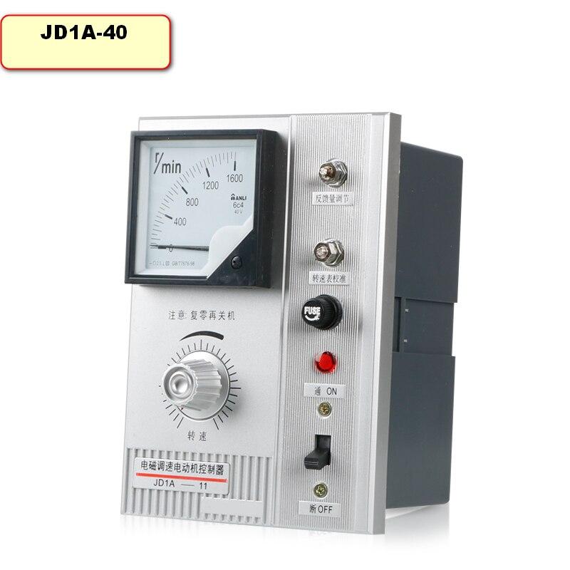цена на AC motor speed regulater electromagnetic governor motor controller JD1A-40 slip Motor 15~40kw 132~1320rpm