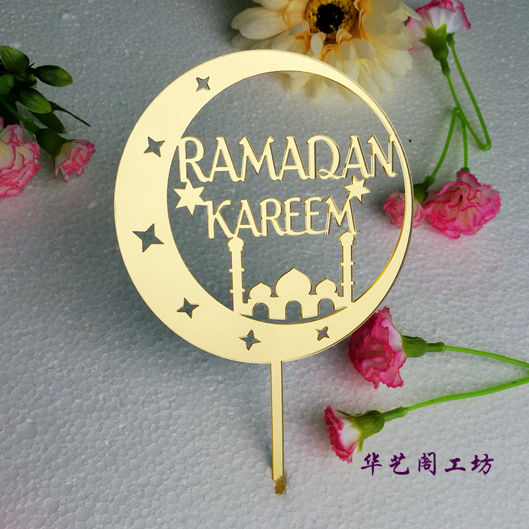 Eid Mubarak Cake Toppers 8 Style Wedding Baby Shower Birthday Party Ramadan Decor Gold Black Cupcake Topper Muslim Eid Baking-4