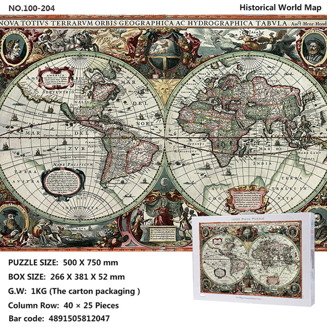 Tomax 1000pcs jigsaw puzzles for adults historical world map sailing tomax 1000pcs jigsaw puzzles for adults historical world map sailing ship gumiabroncs Choice Image