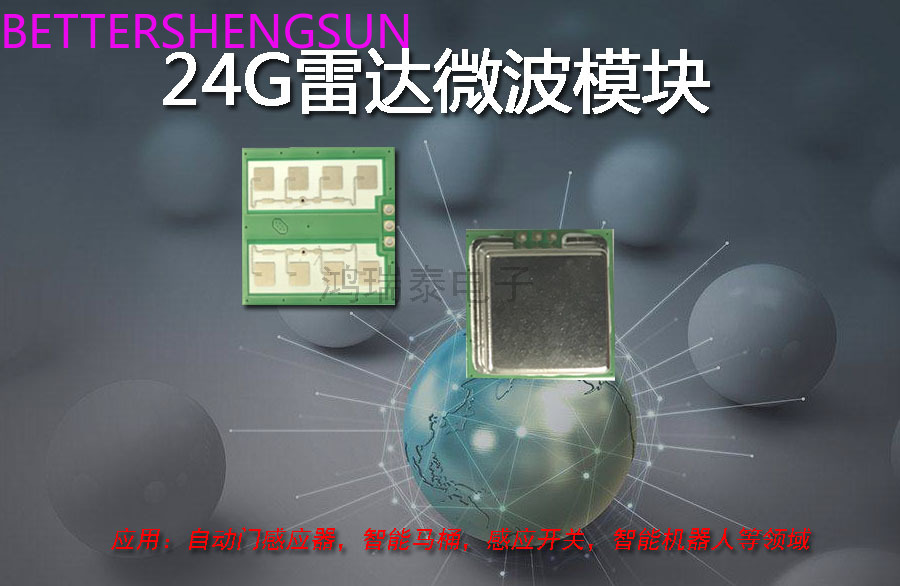 24G Microwave Radar Sensor Module AM177, Distance Up To 15 Meters, Strong Anti-jamming!