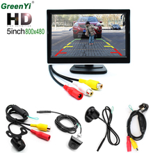 Universal 5 inch Car HD Rearview Mirror Monitor CCD Video Auto Parking Assistance With 4 LED