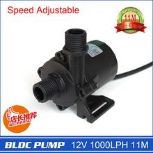 Smart Speed Water Pump, Mini Size Compact, Speed can be adjusted by 3 ways, 12V 1320LPH 11M, for Garden Fountain, Circulation