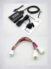 Автомобильная музыкальная аудиосистема yatour bluetooth комплект