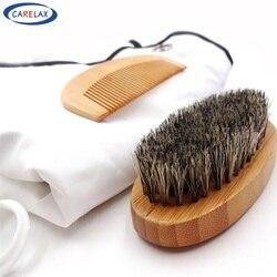 Man pongee shave apron bib beard brush and comb set mustache shaving kit for man beard.jpeg 250x250