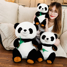 New 1pc 30/40/50cm Cartoon Panda with Bamboo Stuffed Soft Animal Doll for Kids Baby Girls Lovely Gift Toy