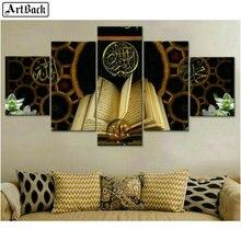 Bible 5 spell diamond painting islamic full square muslim handmade mosaic 3d round embroidery set sticker 5pcs