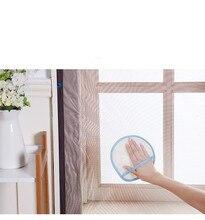 Etonnant EKqming 1PC Clean Cloth Dropping Screen Door Curtain