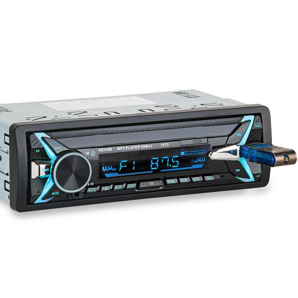 1012 車 MP3 プレーヤー 12 ボルトブルー歯 V2.0 車ステレオオーディオインダッシュシングル 1 Din FM 受信機 aux 入力 MP3 MMC WMA ラジオプレーヤー