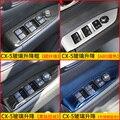 Автомобильный стеклянный подъемный переключатель панель с блестками внутренний подлокотник Подлокотник декоративная рамка для Mazda CX-5 2018 а...