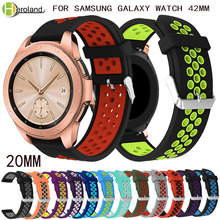 for Samsung Galaxy Watch 42mm Band 20mm Silicone for Samsung