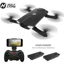 Holy Stone HS160 Árnyék FPV RC Drone 720P HD WiFi kamera Quadcopter Magasság tartás Egy kulcsos Start összecsukható helikopter a kezdőknek