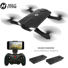 Holy Stone HS160 Shadow FPV RC Drone 720P HD WiFi Camera Quadcopter Altitude Hold One Key Start Foldable Helicopter for Beginner