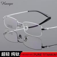 NEW High Quality PURE Titanium Eyeglasses Gafas Men Half Frame Glasses Metal Optical Glasses For Myopia