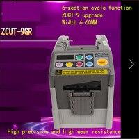 4PCS/LOT ZCUT 9GR Automatic tape dispenser machine