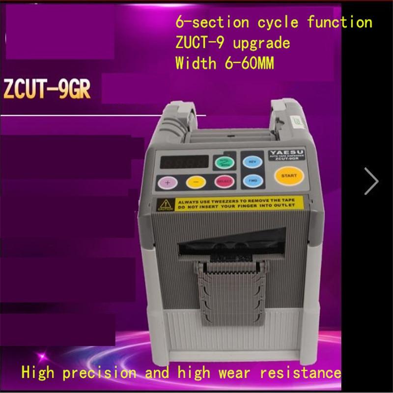 4PCS/LOT ZCUT-9GR Automatic tape dispenser machine4PCS/LOT ZCUT-9GR Automatic tape dispenser machine