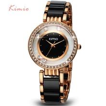 KIMIO Pearl Scale Crystal Diamond Rolling Bracelet Women's Watches Brand Luxury Fashion Ladies Watch Women Quartz-watch Clock