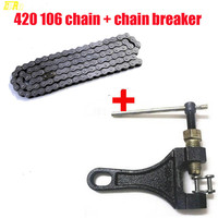 420 106 Links Chain ATV QUAD Bike Gokart Buggy Dirt Pit trail & Chain Breaker