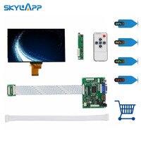 Skylarpu 5,6 дюймов высоким разрешением 1024*600 ЖК дисплей Экран TFT монитор драйвер удаленной Управление доска 2AV HDMI VGA для rasbperry пи