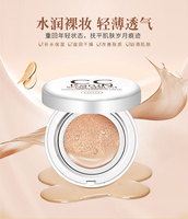 Face Foundation Base Makeup Snail Whitening Concealer CC Cream Perfect Cover Invisible Isolation Moisturizing Astringe Pores