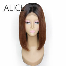 ALICE 150% Density Silk Top Lace Front Human Hair Wig For Black Women Straight Ombre BOB Wig Remy Brazilian Hair Pre Plucked(China)