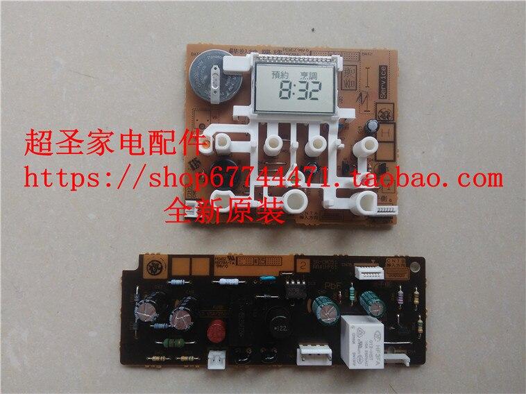 Pour Panasonic SR-CCM051 Circuit D'alimentation de la Carte Mère Ordinateur De Contrôle Clé Conseil