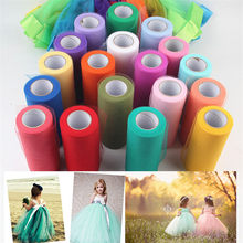 Tulle Roll Width15cm 25Yards Wedding Decoration Roll Spool DIY Fabric Decorative Crafts Christmas Kids Queen Skirts(China)