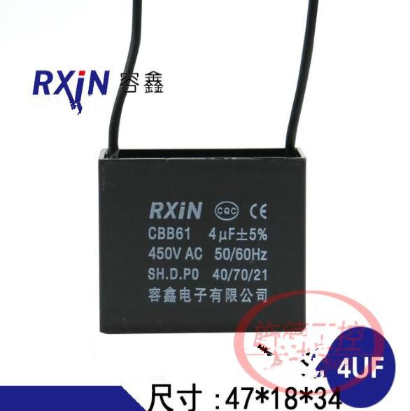 Aliexpress Com   Buy Capacitors 4uf 450v Ac Cbb61